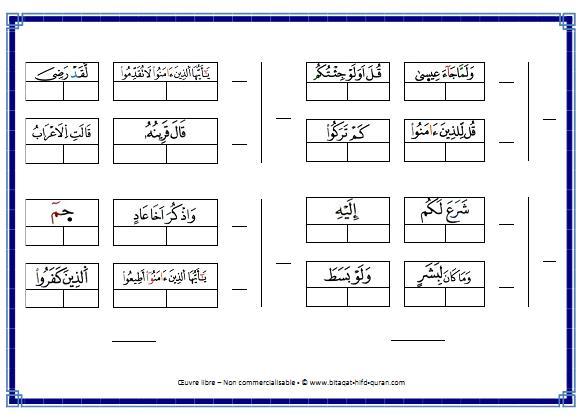 Carte n°5 par Hizb verso